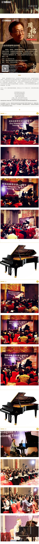南陽雅馬哈鋼琴專賣店.jpg